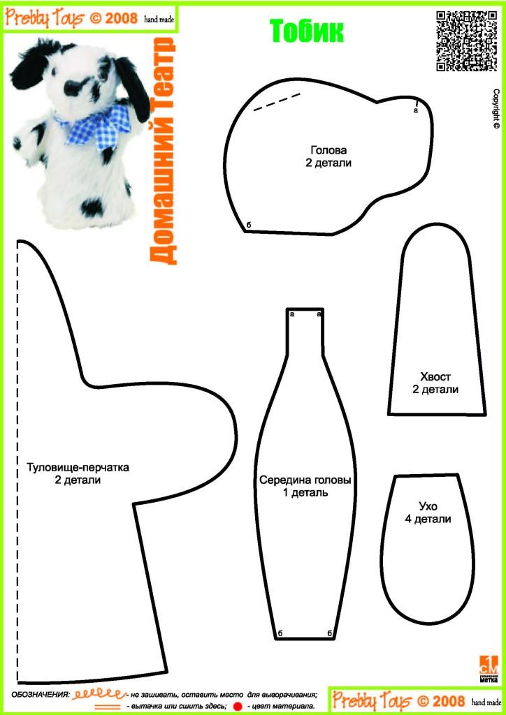 Дед мороз из пластиковых бутылок своими руками мастер класс фото 22